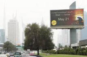 _45474_dubai_billboard_.jpg