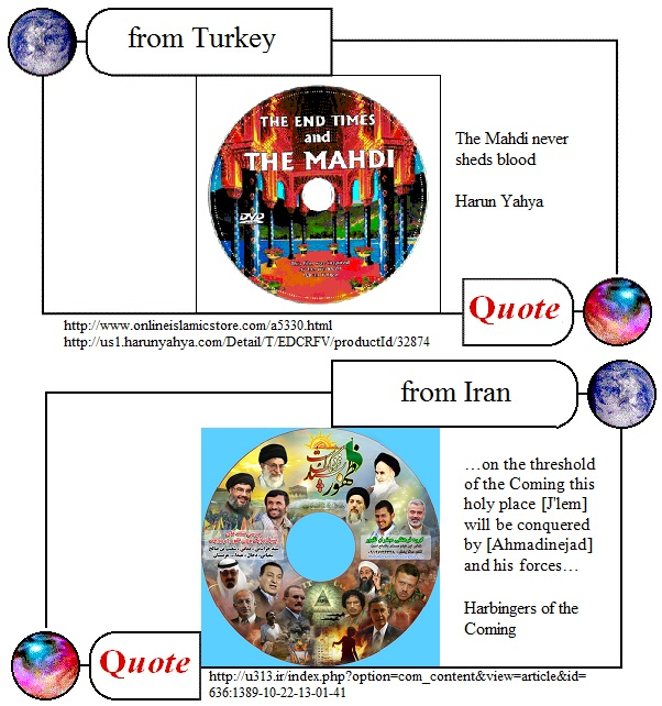 quo-mahdist-dvds.jpg