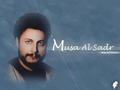 musa_al_sadr_by_sajjed_al_hadi.jpg