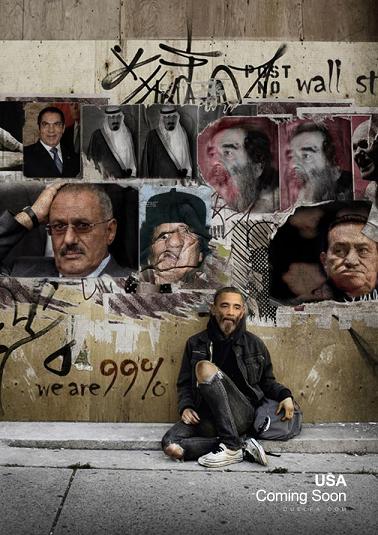 obama_as_99_percent_iranian_propaganda.png