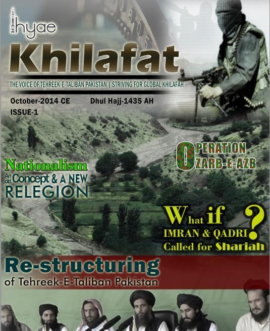 Ihya-e-Khilafat