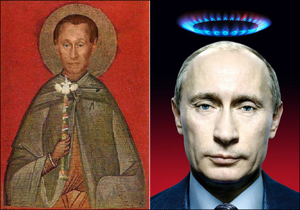 St Putin icon & gas