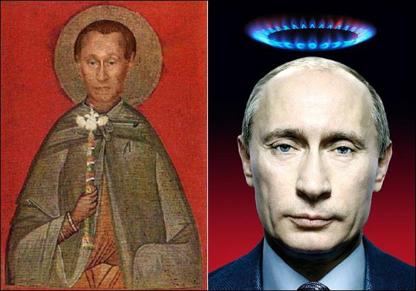 St Putin icon & gas