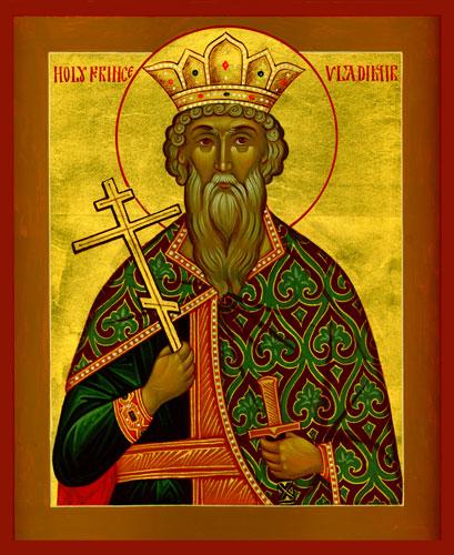 Vladimir the Holy Prince
