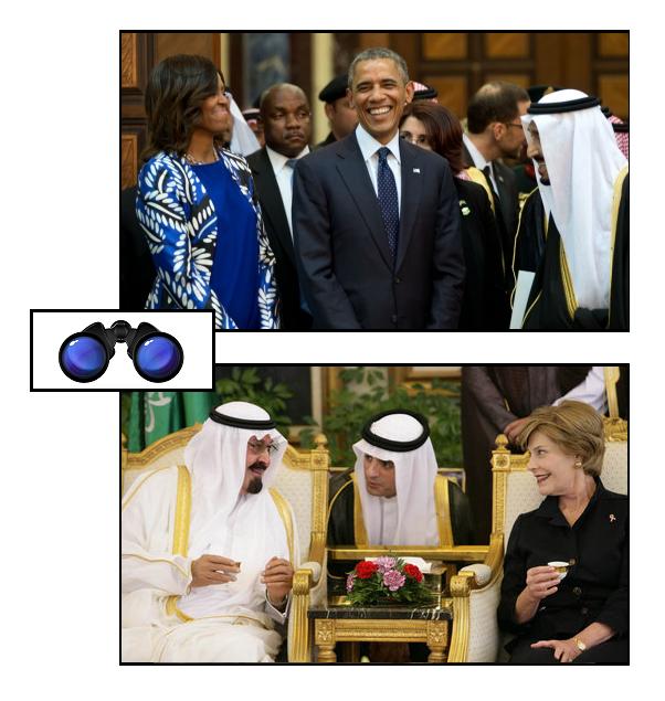 SPEC DQ 1st ladies Saudi