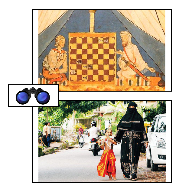 SPEC DQ chess and krishna