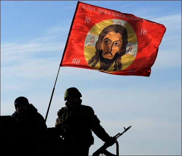 Christ flag