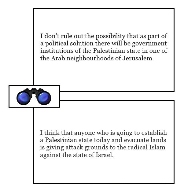 SPEC DQ Israeli elex koan