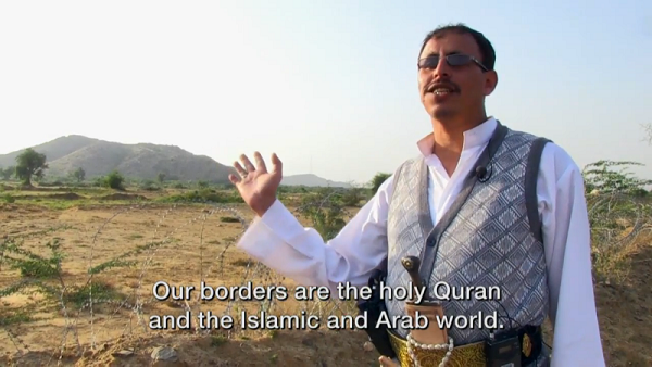 Credit: screencap from PBS Frontline, The Fight for Yemen