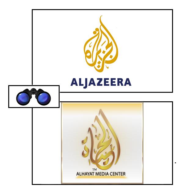 SPEC DQ logos al jazeera al hayat