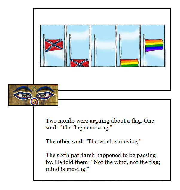SPEC DQ flags 1