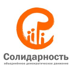 ODD_Solidarnost