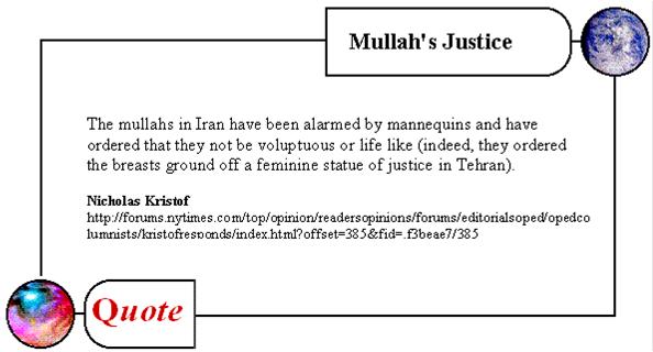 mullahs justice