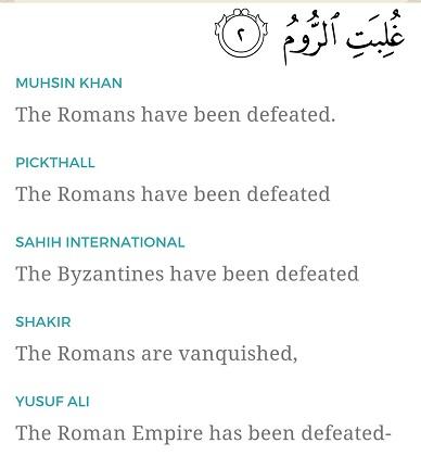Rome Rum translations