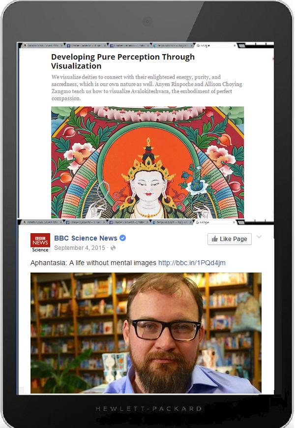Tablet DQ 600 Avalokiteshvara & the aphantasic