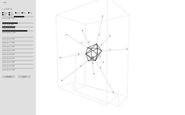 irregular_polyhedron3