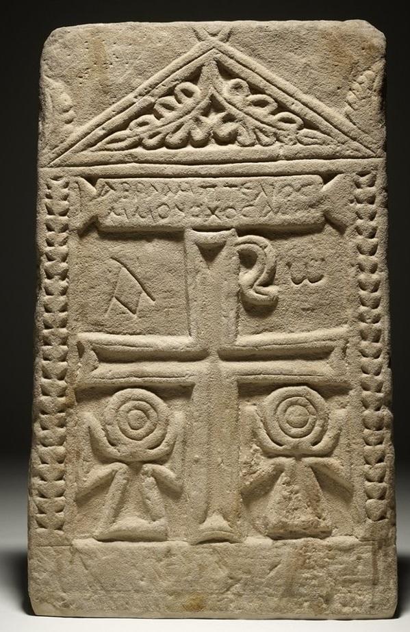 stele of Abraham