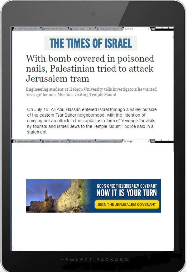 Tablet DQ 600 Jerusalem bomb & covenant