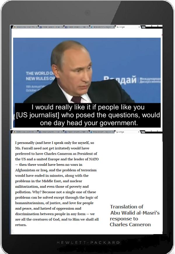 Tablet DQ Putin & Abu Walid