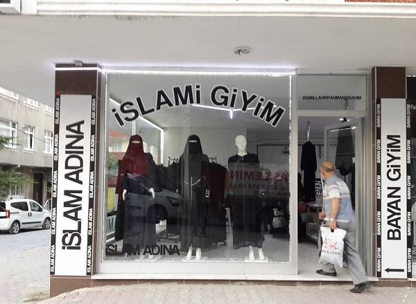 jihadi-gift-shop